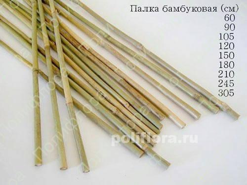 Бамбук.палки-решётки-иск.стволы 1  Полифлора, товары для озеленения ... e90acb390b5