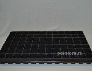 Кассета для рассады 84 ячейки 520х310х45  v-0.05л