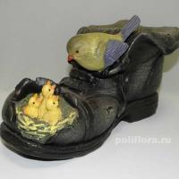 Кашпо - Башмак с гнездом 28,5 см HA-9005-1S