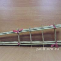 Решетка для вьюнов бамбук.х2   35, 45, 60, 85, 105, 120, 150, 180