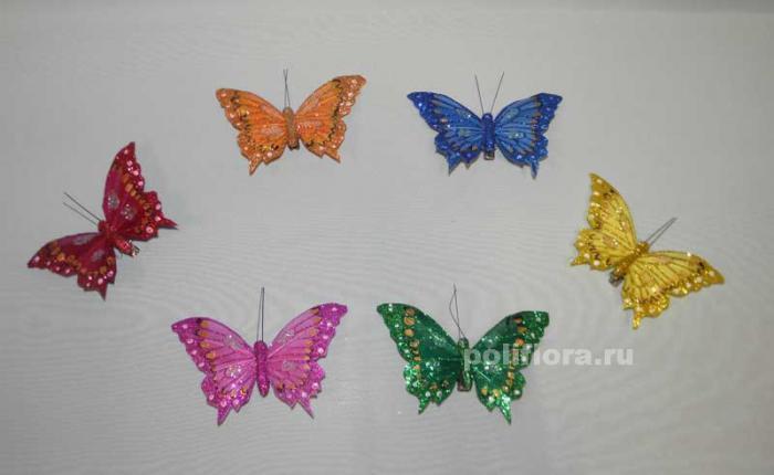 Декор-Бабочки 11 см (перо-клипса) 0348-11