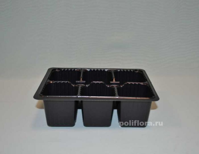 Кассета для рассады 6 ячейки 180х135х60  v-0.15л