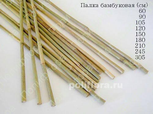 Палка бамбуковая 045, 60, 90, 105, 120, 150, 180, 210
