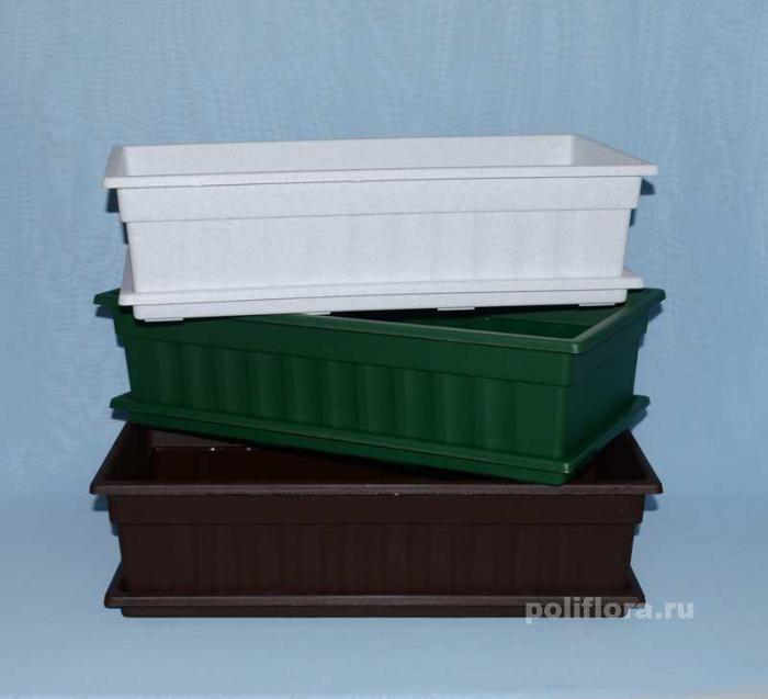 Ящик для рассады и цветов с поддоном темно-зеленый, шоколадный, мраморный